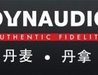 丹麦丹拿DYNAUDIO汽车音响产品真伪的鉴别方法