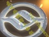 不锈钢汽车logo发光标志