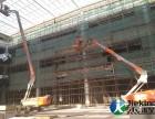 惠州大亚湾周边场馆搭建用28米直臂式高空作业车出租