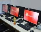 工作室转让27寸液晶i3和i5玩大型游戏四核电脑