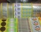 产品包装盒手提袋印刷 书刊印刷 内部资料专业印刷
