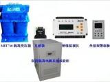 AITR08 ES710 医疗IT隔离电源系统MIT710D