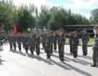中小学生2019年上海12天20天军事训练夏令营