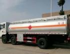 急急急滁州大量工地二手油罐车低价转让