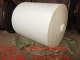 待购塑料桶1吨塑料锥底水箱2吨塑料储罐3吨塑胶锥形水塔 塑料容器