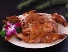 邯郸道口烧鸡培训-各种美食培训