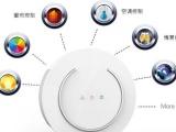 济宁智能中控系统设备 济宁智能会议中控系统