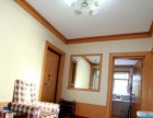 俯瞰长岛港得海之家海景自助公寓
