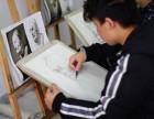 美术艺考集训 来重庆巴国城美术学校