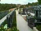 攀枝花永久性公共墓地