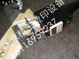 北京标识烫印机公司 北京烫印机厂家