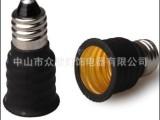 灯头 转换灯头 E12转换E14灯头 LED老化测试  接E14