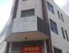 出售吐鲁番大河沿镇和鄯善县火车站镇站台旁商用房