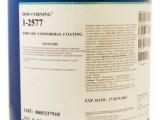 供应道康宁1-2577三防漆PCB板涂覆防潮三防漆
