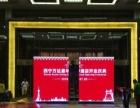 西宁LED屏舞台灯光音响搭建租赁