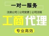 武汉代理记账具体概念
