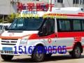 安庆本地正规120救护车租赁电话