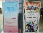 选购门型海报展架找上海务美展览 门型展架工厂直发一件起售