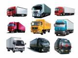 长途拉货搬家3米一一13米货车特价运输