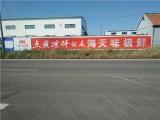 镇江镇江新区刷墙广告,墙体喷绘,墙体广告,文化墙粉刷,新农村