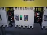 高低压配电柜厂家高压配电柜