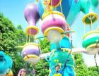 自贡港澳游四天三晚海洋公园+迪士尼品质游 元旦特惠价880元