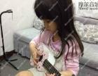 大兴亦庄贝司ukulele非洲手鼓吉他钢琴乐器培训