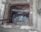 烟台开发区化粪池清掏 管道疏通 下水道疏通