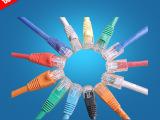 厂家生产 六类网线 专业生产高品质网络跳线 可加工定制