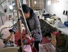 李师傅专业回修纺织衣物