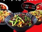 川人川道麻辣香锅好吃吗