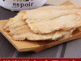 【酷香食品】休闲海产品烤鱼片 鱼干批发 食品厂家招商代理