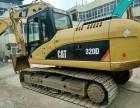 北海卡特320二手挖掘机低价出售电话