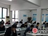 陕西电梯工考试 西安电梯司机培训 电梯安全管理考试时间