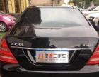 奔驰 S级 2012款 S300 3.0 手自一体 尊贵型 Gr