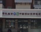 天津苹果OPPO华为、小米、vivo手机维修