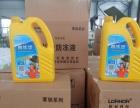甘肃定西大车用尿素水配方设备,防冻液设备,汽车玻璃水配方