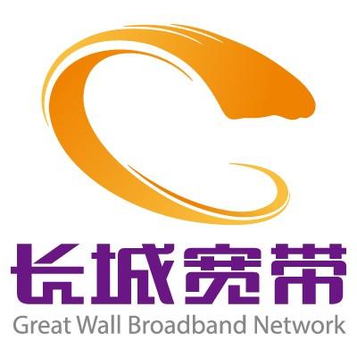 东莞长城商业宽带电话,东莞长城宽带资费,长城宽带报装优惠活动