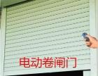 长安镇卷闸门安装 卷闸门维修 玻璃门窗维修