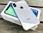 买苹果8手机分期付款实体店办理,售后无忧