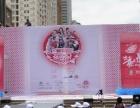 庆典筹划 会议会展 传媒推广