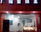 广隆蛋挞王加盟费多少钱在东莞加盟一家广隆蛋挞王能赚钱吗