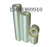菲林丝印保护膜-菲林加工保护膜-菲林胶片保护膜