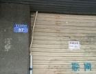荣昌 帝景花园门市出租 住宅底商 59平米