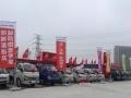 二手车的价格您可以买全新货车。