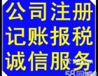 上海崇明注册公司的政策?上海崇明注册公司的好处