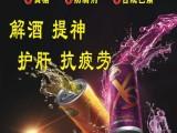 北京哪里卖无糖运动能量饮料送货服务电话多少