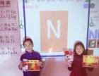 N+周末英语+作业班招生