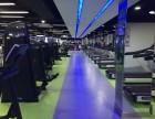 星灿国际健身学院-零基础健身教练培训基地