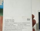 红米4A全网通